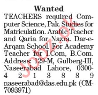 Dar e Arqam Schools DAS Lahore Jobs 2021 for Teachers
