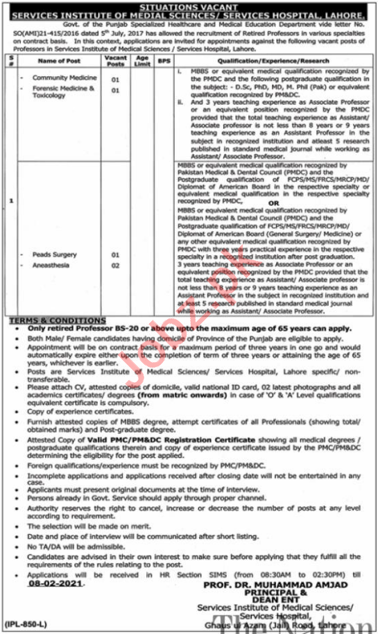 Services Hospital SIMS Lahore Jobs 2021 for Professors