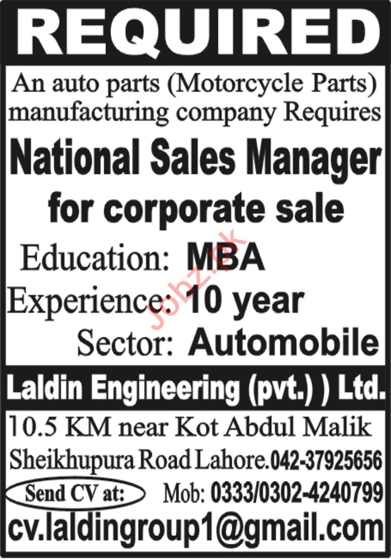 Lal Din Engineering Jobs 2021 for National Sales Manager