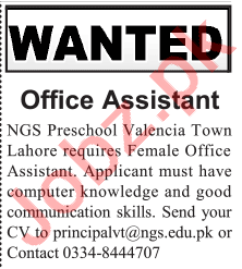 NGS Preschool Lahore Jobs 2021 for Female Office Assistant