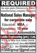 National Sales Manager Jobs 2021 in Lal Din Engineering