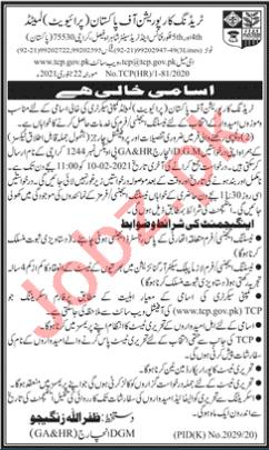 Trading Corporation of Pakistan TCP Jobs Company Secretary
