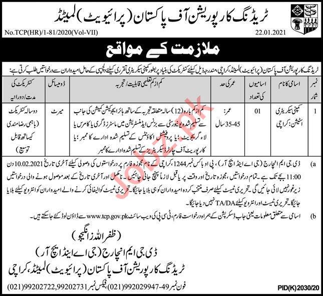 Company Secretary Jobs 2021 Trading Corporation of Pakistan