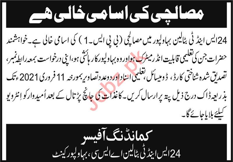 Pak Army 24 S&T Battalion Bahawalpur Jobs 2021