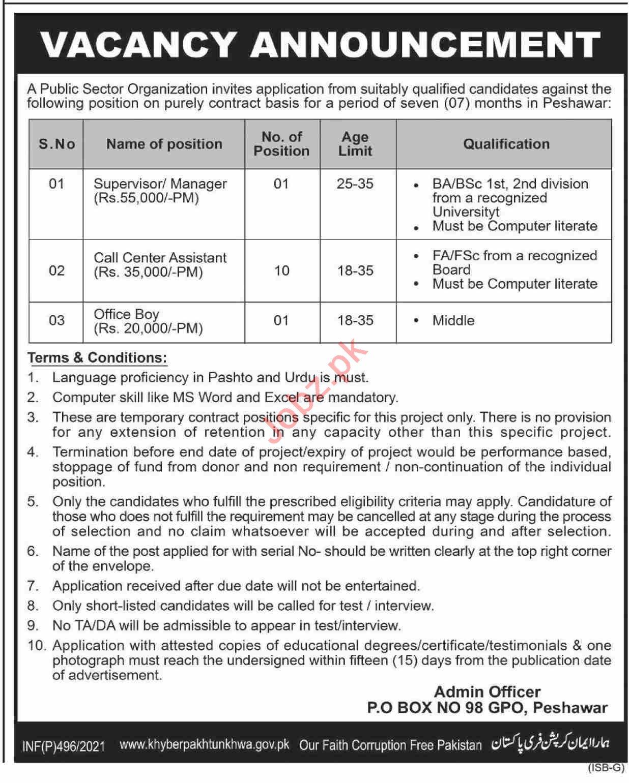 P O Box No 98 GPO Peshawar Jobs 2021 for Manager