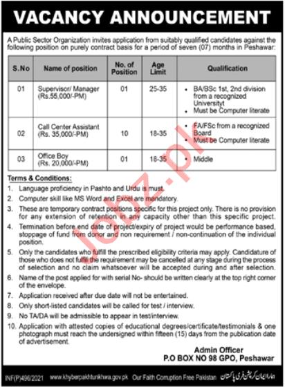 Supervisor & Call Center Assistant Jobs 2021 in Peshawar