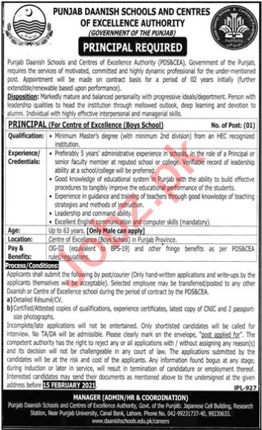 Punjab Daanish Schools PDS&CEA Lahore Jobs 2021 Principal