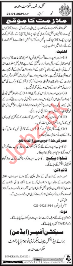 Home Department Sindh Jobs 2021 for Planning Specialist