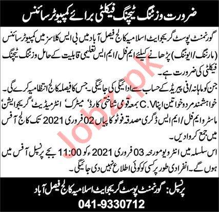 Govt Post Graduate Islamia College Faisalabad Jobs 2021