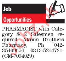 Pharmacist & Salesman Jobs Open in Lahore 2021