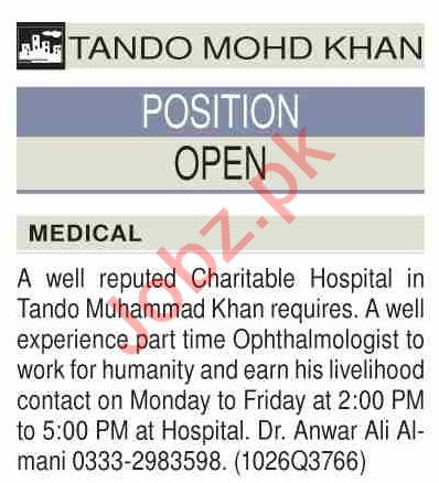 Ophthalmologist & Medical Specialist Jobs 2021 in TM Khan