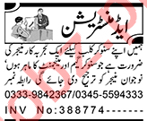 Manager & Branch Manager Jobs 2021 in Peshawar