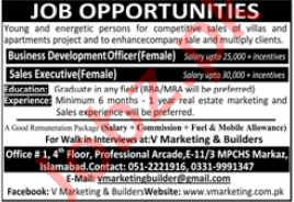 V Marketing & Builders Islamabad Jobs 2021 Sales Executives