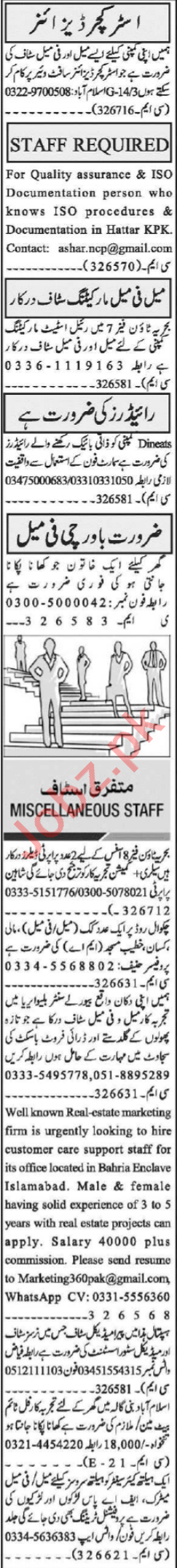 Electrical Project Manager & Structure Designer Jobs 2021