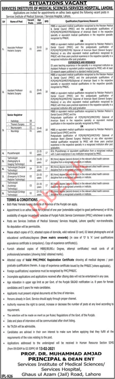 Services Institute of Medical Sciences SIMS Lahore Jobs 2021