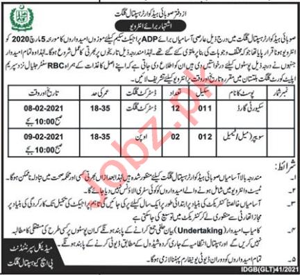 District Headquarter Hospital DHQ Gilgit Jobs 2021