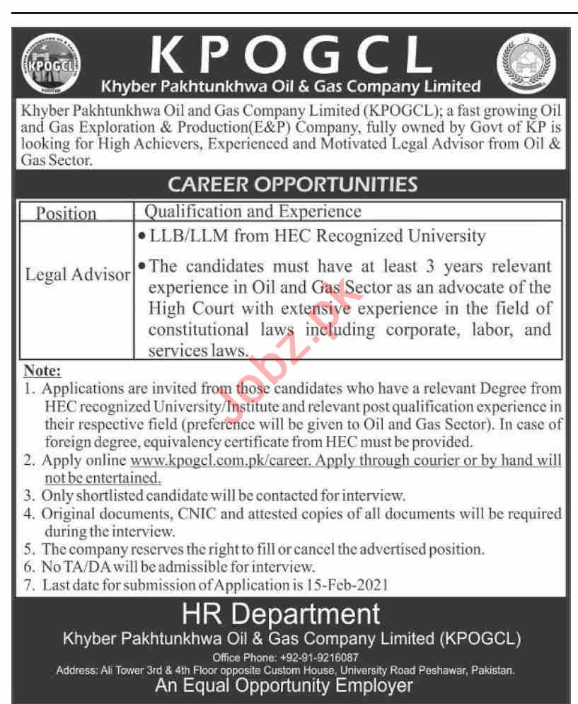 Khyber Pakhtunkhwa Oil & Gas Company KPOGCL Jobs 2021