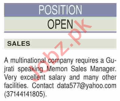 Sales Manager & Sales Executive Jobs 2021 in Karachi