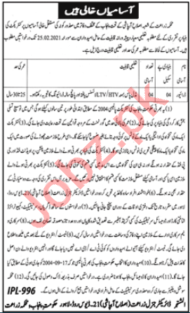 Irrigation Department Lahore Jobs 2021 for Drivers
