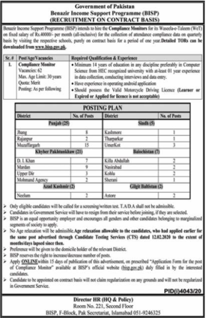 BISP Jobs 2021 for Compliance Monitor