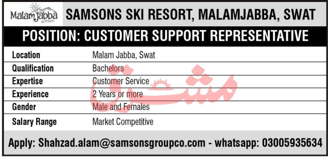 Samsons Ski Resort Malamjabba Jobs 2021