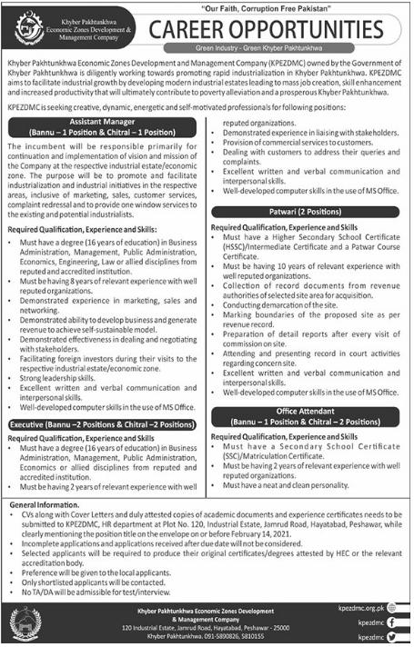Management Jobs in KP Ecopnomics Zones Development
