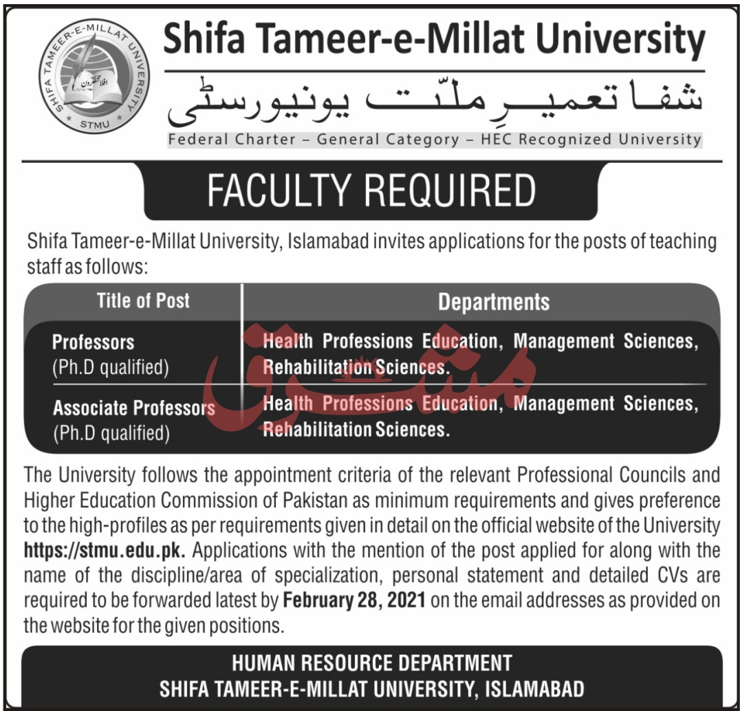 Shifa Tameer e Millat University Jobs 2021