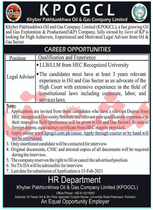 KPK Oil and Gas Company Limited Job 2021