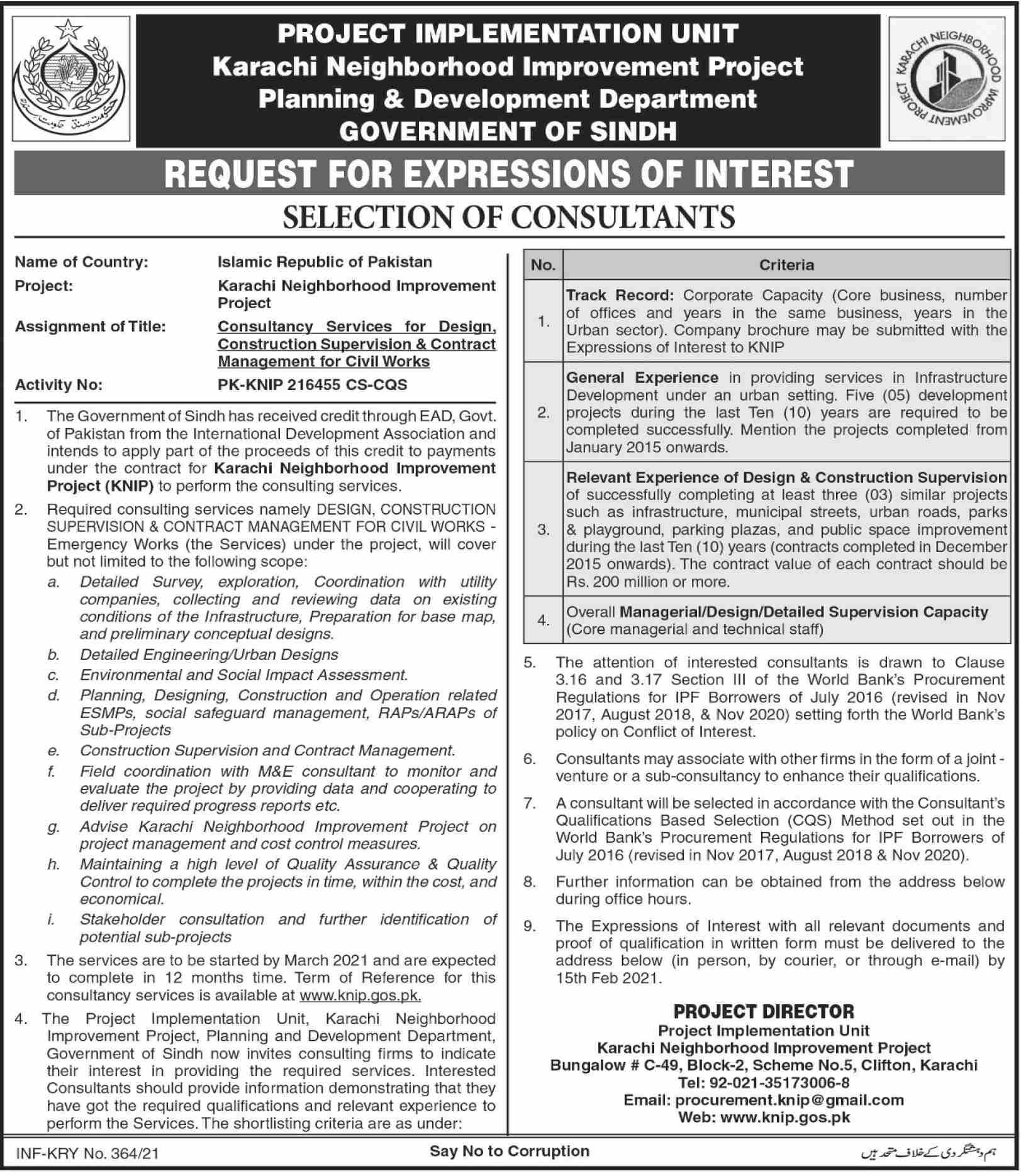 Planning & Development Department Sindh Jobs 2021