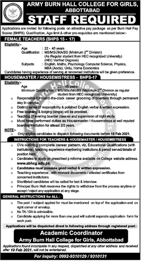 Army Burn Hall College for Girls Jobs 2021 in Abbottabad