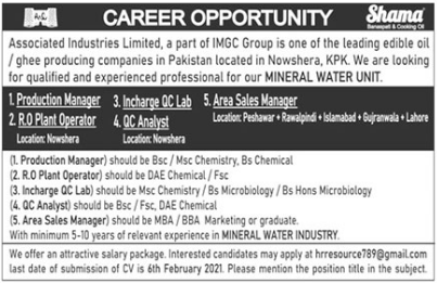 Management Jobs in Associated Industries Limited