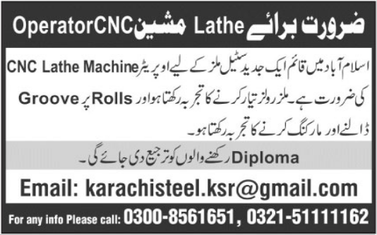 Karachi Steel Mills CNC Lathe Machine Operator Jobs 2021
