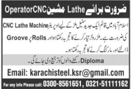 Steel Mill Jobs 2021 in Islamabad