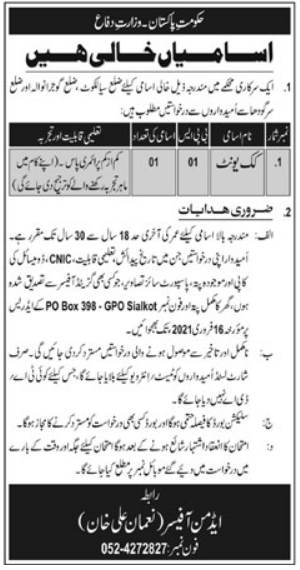 Cook Unit Jobs in Ministry of Defence MoD