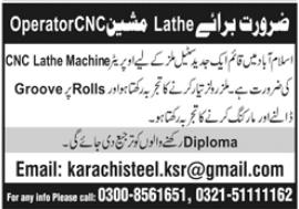 Karachi Steels Company Jobs 2021 in Islamabad