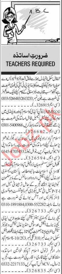 Jang Sunday Classified Ads 31st Jan 2021 for Teaching Staff