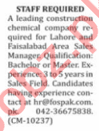 Nation Sunday Classified Ads 31st Jan 2021 for Engineering