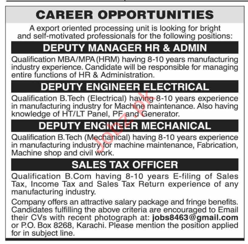 Deputy Manager HR & Admin Jobs 2021 in Karachi