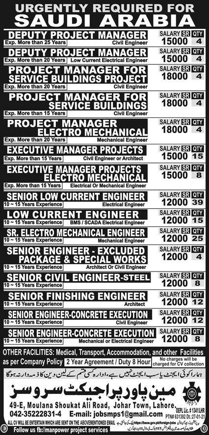 Management Jobs in Saudi Arabia