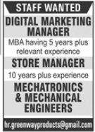 Green Way Products Private Limited Management Jobs 2021