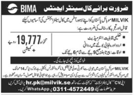 Call Center Agents Jobs in Milvik Mobile Pakistan