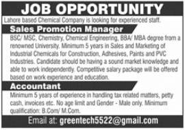 Chemical Company Sales Promotion & Accounts Jobs 2021