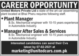 Management Jobs in United Motors Private Limited