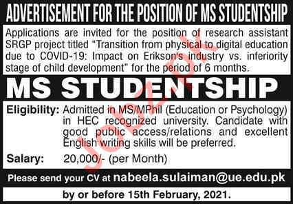 University of Education Lahore Jobs 2021 for Studentship