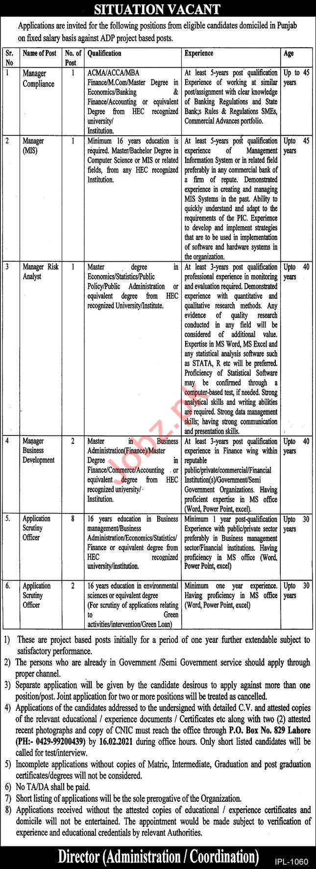 ADP Project Punjab Jobs 2021 for Manager Compliance