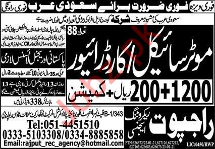 Motor Cycle Rider & LTV Driver Jobs 2021 in Saudi Arabia