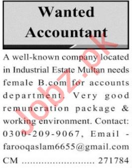 Accounts Officer & Accountant Jobs 2021 in Multan