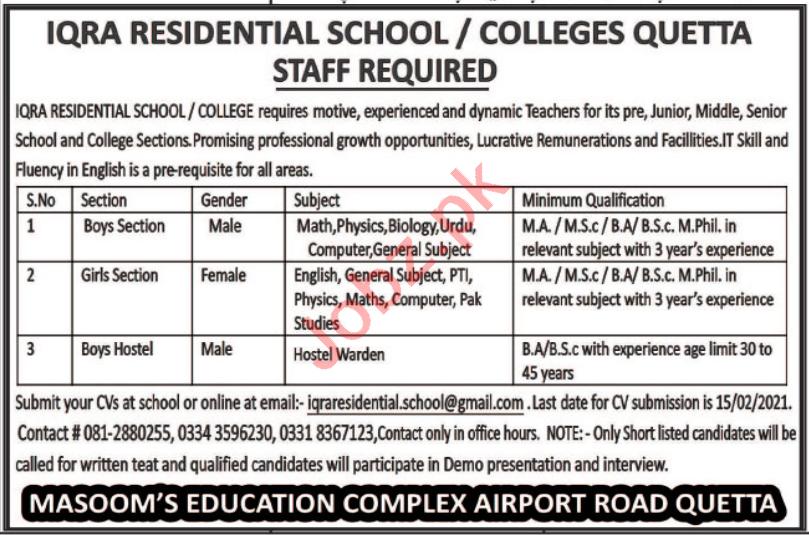 Iqra Residential School & College Quetta Jobs 2021