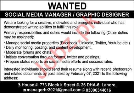 Social Media Manager & Graphic Designer Jobs 2021 in Lahore