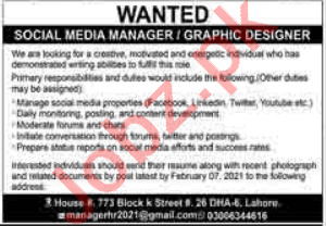 Social Media Manager & Graphic Designer Jobs Open in Lahore